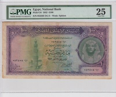 Egypt 100 pounds 1952 banknote.