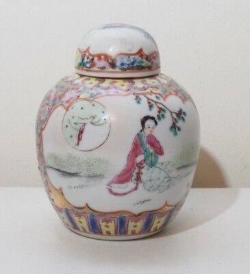 Chinese Famille Rose Porcelain Jar 19th / 20th C Scene of Woman Six Character Ma