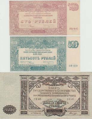 Lot  South Russia:  3 alte Banknoten