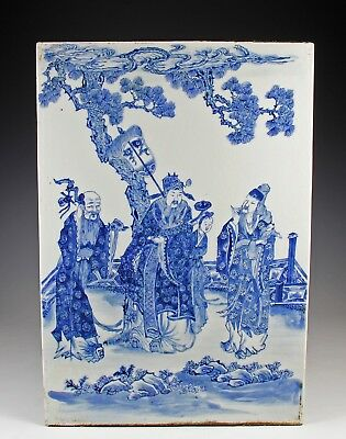 Large Antique Chinese Blue And White Porcelain Tile Plaque W Figures