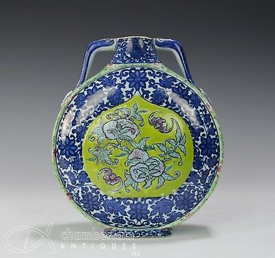 Unusual Antique Chinese Flask Form Vase W Relief Design - Qianlong Mark