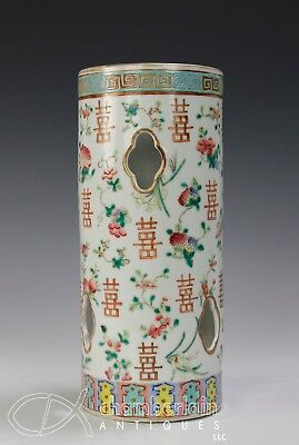 Old Chinese Famille Rose Porcelain Hat Stand With Flowers And Characters