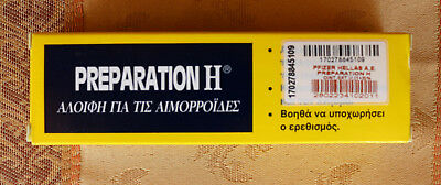 Preparation H ointment 25g.PFIZER.Hemorrhoid Symptom Relief