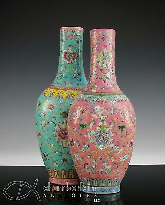 Unusual Old Chinese Porcelain Enameled Double Vase With Mark