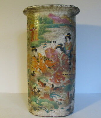 "Large Antique 19th Century Chinese Famille Rose Crackle Ware Vase 13"" tall"