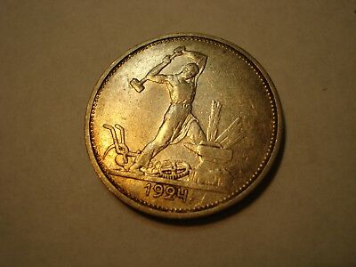 Russia   Silver  1/2 Rouble  1924