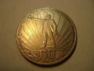 Russia    1  Rouble    Lenin Coin