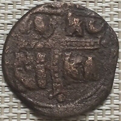 1034-41 AD Jesus Christ,King of Kings,Follis,Anonymous,Ancient Byzantine Coin.