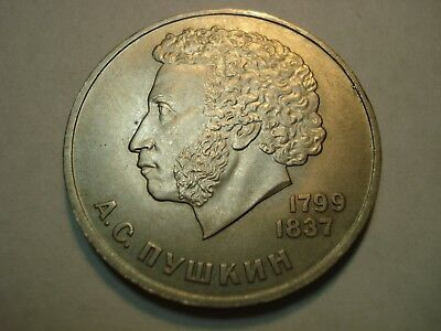 Russia    1  Rouble    1984   A. Sergeyevitch    Gem  Unc
