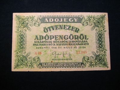 Hungary 50000 Adópengő Taxpengo 1946 With Watermark & Serial