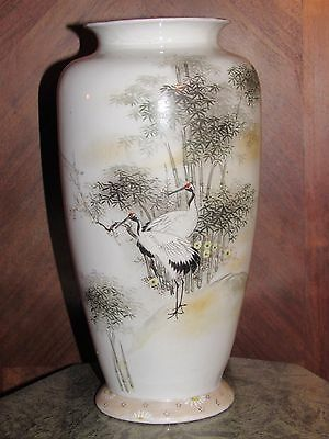 11C1 Antique Vase Chinese Porcelain China Decoration Cranes In One Landscape