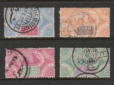 EGYPT 1890s SELECTION OF SALT TAX STAMPS TO TWO POUNDS (4)