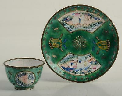 RARE Antique Fine Chinese Canton Enamel Tea Bowl Saucer Early Qing Fine Quality