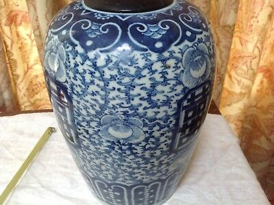 Antique Chinese Blue and White Temple Jar large flowers symbols wood lid