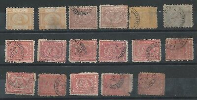 Egypt - 1867 & 1872 - Range of 17 Early Definitive Issues - Mint & Postally used
