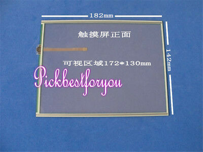 NEW For HMIGXU3512 Touch Screen Glass Panel 60 days Warranty #H84F YD