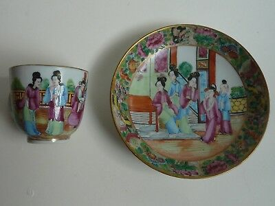 Antique Chinese Porcelain Canton Famille Rose Mandarin Cup Saucer Qing dynasty