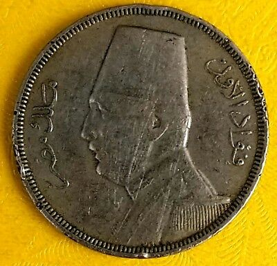 1929 EGYPT 5 MILLIEMES - Great Islamic Coin - High Quality -