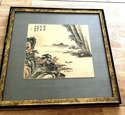 Asian Landscape Painting On Rice Paper With Silk Border, Framed