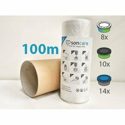 Refill foil 100m nappy sacks compatible with Sangenic Angelcare Tommee Tippee