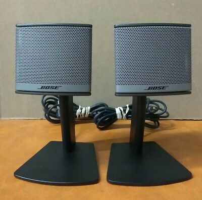 Bose Companion 3 Series ii Computer Speakers (ONLY) -