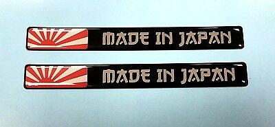 2 x 120mm 'MADE IN JAPAN' Stickers/Decals With RISING SUN - HIGH GLOSS DOMED GEL