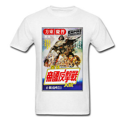 NEW STAR WARS Shirt Japanese Empire Strikes Back Retro Movie Poster T-Shirt Top