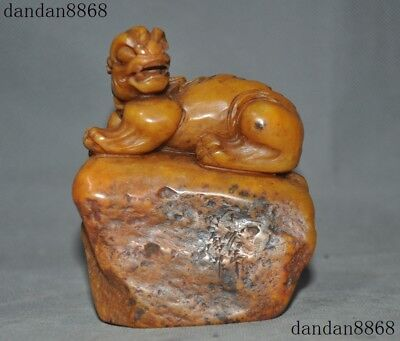 5natural Tian Huang Stone Pure Hand Carving Dragon Pixiu Beast Seal Stamp Signet Antiquities Antiques