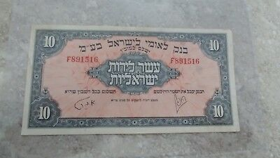 Israel Banknote 10 Lirot Bank Leumi 1952 A/xf Condition