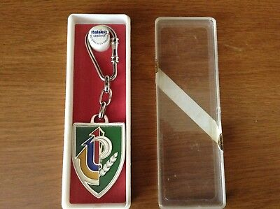 Israel Defense Forces Infantry Brigade NAHAL shield insignia key chain
