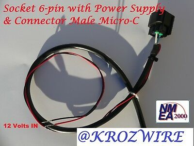 YAMAHA Engine Interface Cable NMEA 2000 with Power supply for LOWRANCE etc.