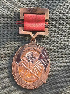 World War II The Soviet Union Medal