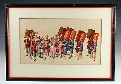 Exceptional Antique Chinese Pith Rice Paper Painting With Figures - #10 Of 10