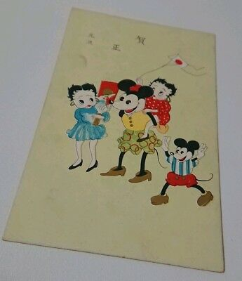 betty boop mickey mouse vintage post card a happy new year 1930s japanese