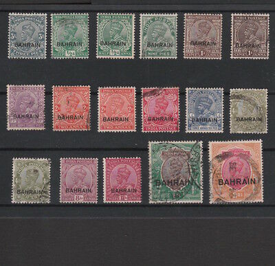 Bahrain 1933 Selection Of Mint & Used King George V Stamps To Two Rupees (17)