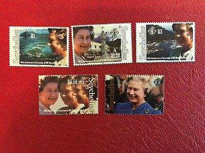 Seychelles 1992 Mnh Queen Elizabeth 2 Accession 40 Years Royalty