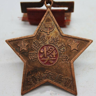 1938 Chinese PLA PLA Ji Lu Yu Military Area Winning Medal for War Victory Medal