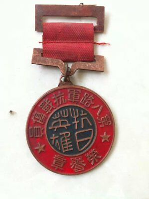 1938 Eight Route Army Anti Japanese Hero Medal of Honor Medal