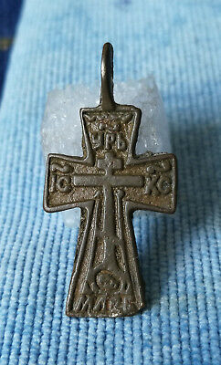 Antique 18th Century Small Orthodox Old Believers Bronze Cross
