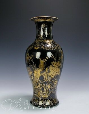 Large Antique Chinese Mirror Black And Gilt Porcelain Vase