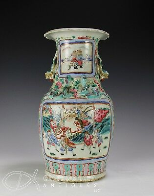 Antique Chinese Famille Rose Baluster Vase With Warriors