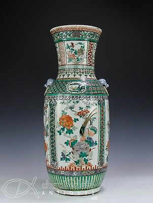 LARGE ANTIQUE CHINESE PORCELAIN BALUSTER VASE - 19th CENTURY
