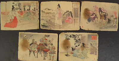 Lot of 5 Rare & Old Japanese Samurai Woodblock Prints