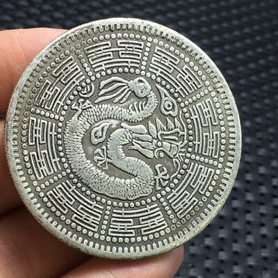 37g Chinese Bronze Ancient Words Hole Currency Coin Oof Money Copper Statue 45