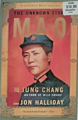 Mao Tse-Tung The Unknown Story by Jung Chang and Jon Halliday 2006 Paperback