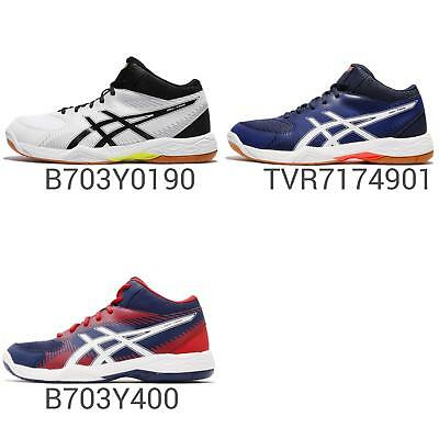 Asics Gel-Task MT Mid Top Gum Men Indoor Volleyball Badminton Shoes Pick 1 e7ca2d8c3a44