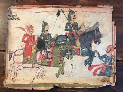 An 18th-19th Cent. Indian Manuscript of Soldiers Riding Into Battle. Beautiful.