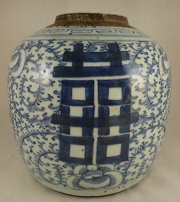 Vintage Chinese blue and white porcelain Ginger Jar w/ Dbl Happiness.c. 19th, 8""