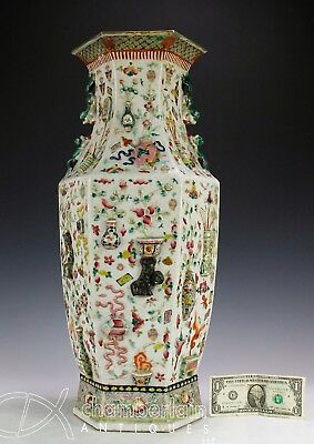 Large Antique Chinese Hexagonal Porcelain Vase With Relief Design