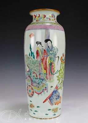 Large Old Chinese Famille Rose Porcelain Vase With Scene Of Figures
